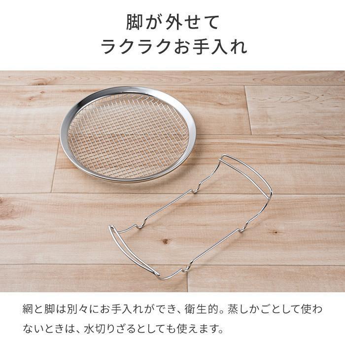 家事問屋 蒸しかご e-goods 06