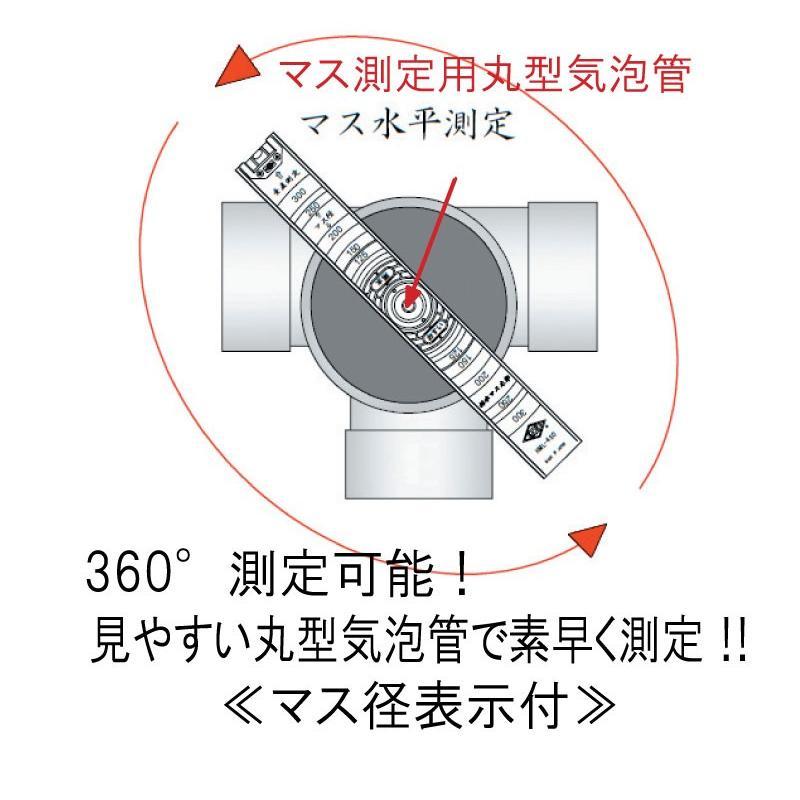 アカツキ製作所 排水マス用水平器 排水マス太郎 HML-450 AKATSUKI KOD ...