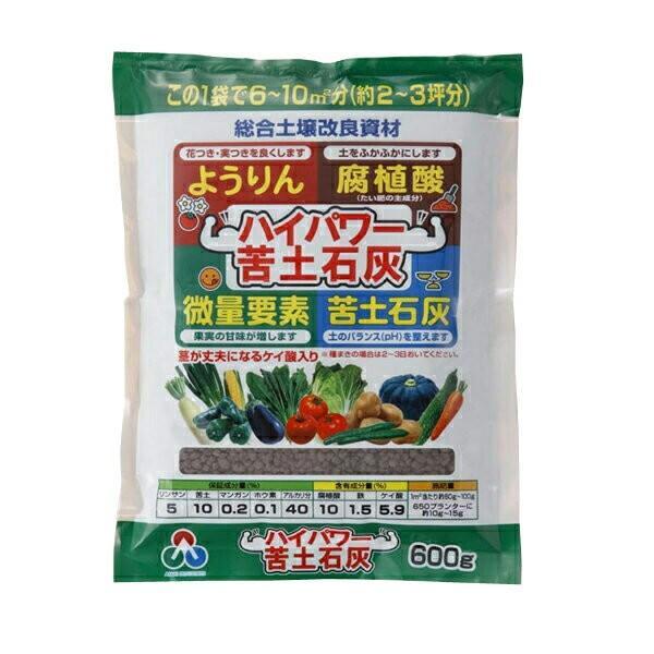 肥料 石灰 土壌改良 ハイパワー苦土石灰 600g 朝日工業 e-hanas
