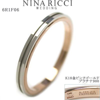 【公式】 結婚指輪 NINA RICCI NINA ニナ 結婚指輪・リッチ マリッジリング6R1F06, 超歓迎:b9c28aa9 --- airmodconsu.dominiotemporario.com