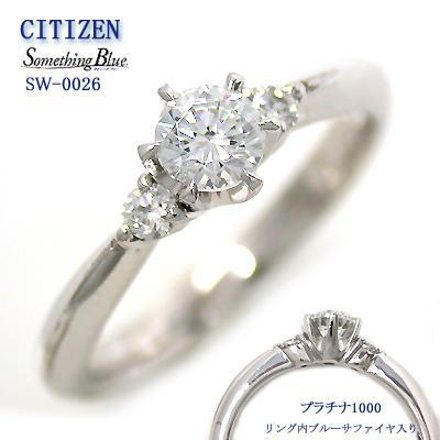 カウくる (プラチナ ダイヤモンドリング)婚約指輪 シチズン セントピュール エンゲージリング 大粒, カヅノシ a1fe30aa