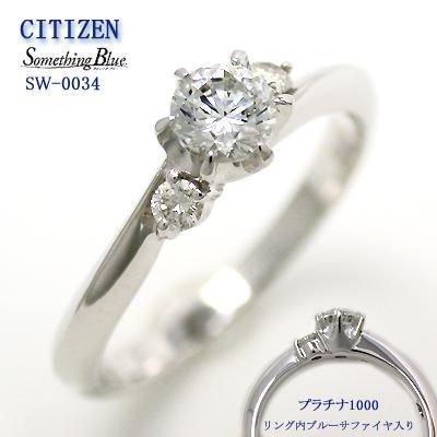 【初回限定】 婚約指輪 シチズン ブランド セントピュールダイヤモンドブライダルリング エンゲージリング 大粒, akibainpulse 47efe6b8