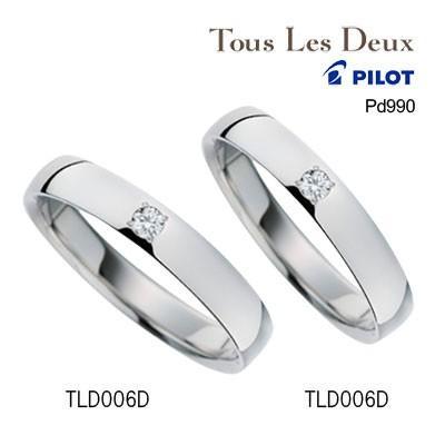 【送料無料キャンペーン?】 結婚指輪 Tous Les Deux toustld006d Pd990 パラジウム990 マリッジリング トゥレドゥ パイロット ダイヤモンドリング 刻印ができる結婚指輪 男女ペア, スレッジハンマー d61d5585