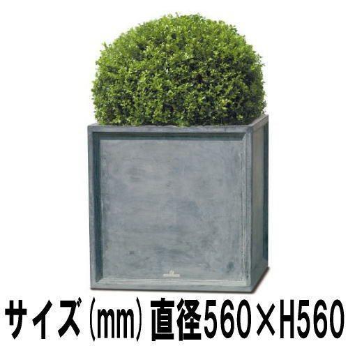 プランター大型 植木鉢 ファイバー樹脂製プランターLLブリティッシュPキューブ56×56×56cm ガーデニング園芸用品