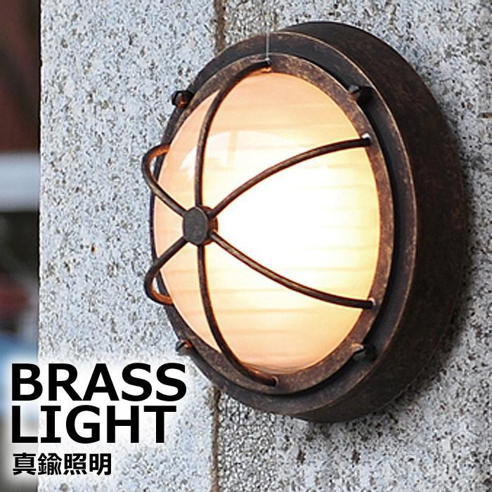 玄関照明 玄関 照明 LED 門柱灯 門灯 外灯  屋外照明 マリンランプ マリンライト  真鍮古色仕上げ BH3000 AN FR LE くもりガラス 照明器具 おしゃれ 玄関 外灯