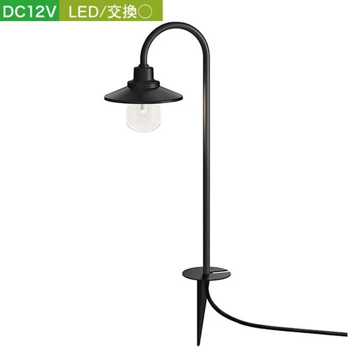 ガーデンライト ガーデンパスライト LED電球 電球色 12V ガーデンパスライト カントリー エクステリア照明 屋外 外灯 照明器具 おしゃれ