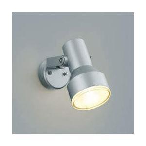 屋外 照明 照明 照明 スポットライト LED一体型 ビーム球150W相当 広角 防雨型 シルバーメタリック照明器具 14a