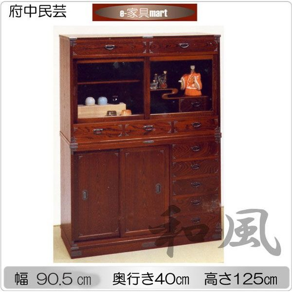 茶箪笥 4型 民芸家具 古民家家具 民芸食器棚 【代引き不可】
