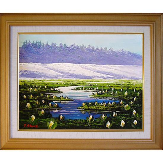 絵画 F6号「水ばしょうの咲く頃」沢健作(油絵)|e-kakejiku