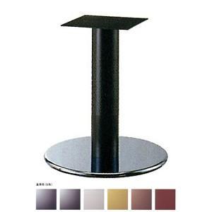 テーブル脚 ラウンドS7600 ベース600φ パイプ210φ 受座350x350 クローム/塗装パイプ AJ付 高さ700mmまで【※代引不可商品です】 高さ700mmまで【※代引不可商品です】