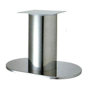 テーブル脚 ロマンS7750 ベース750x450 パイプ139φ 受座240x240 受座240x240 ステンレス AJ付 高さ700mmまで【※代引不可商品です】