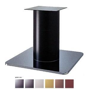 テーブル脚 スカイS7560 スカイS7560 ベース560x560 パイプ139φ 受座240x240 クローム/塗装パイプ AJ付 高さ700mmまで【※代引不可商品です】