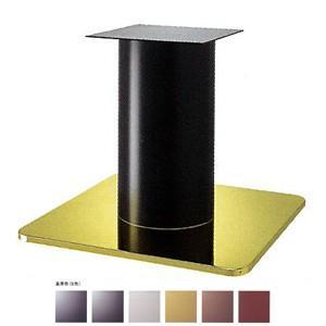 テーブル脚 スカイS7660 ベース660x660 パイプ280φ 受座350x350 ゴールド/塗装パイプ AJ付 高さ700mmまで【※代引不可商品です】
