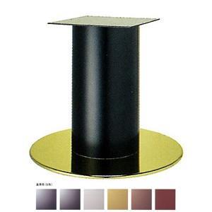 テーブル脚 テーブル脚 ソフトS7620 ベース620φ パイプ280φ 受座350x350 ゴールド/塗装パイプ AJ付 高さ700mmまで【※代引不可商品です】