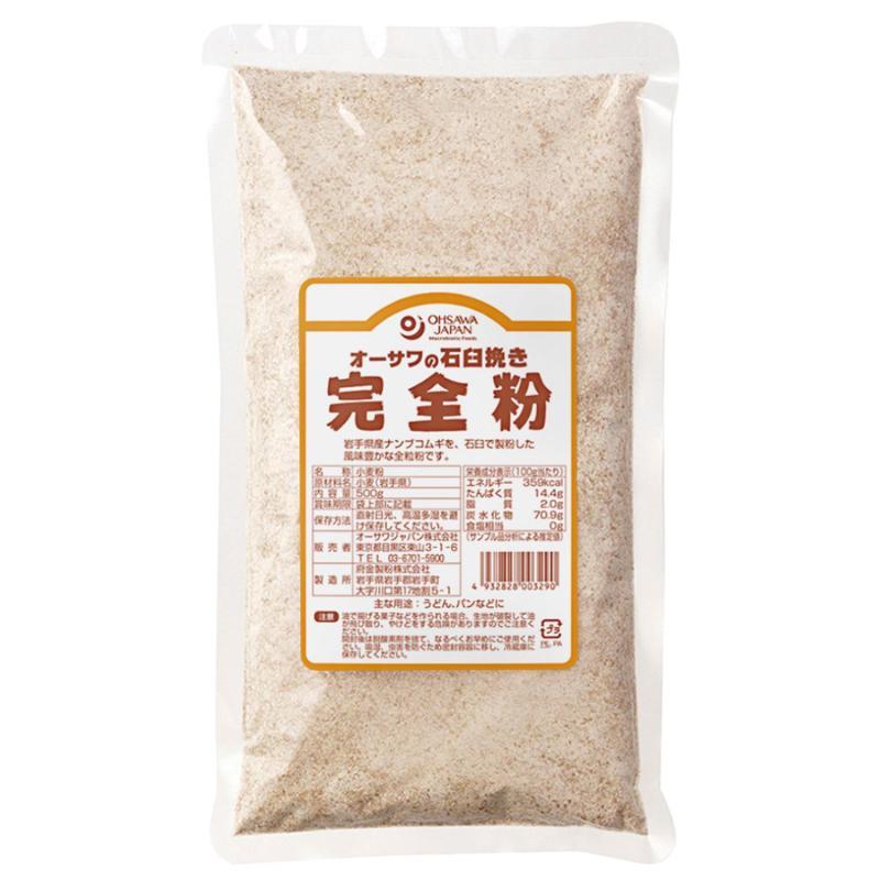 オーサワの石臼挽き完全粉 全粒粉 [再販ご予約限定送料無料] 割引 オーサワジャパン 500g