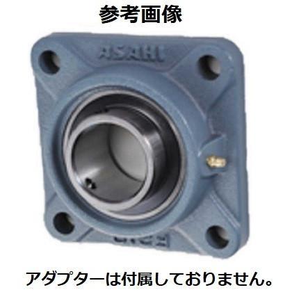 旭精工 印ろう付き角フランジ形ユニット CUKFS315CE 鋳鉄製軸端カバー付 鋳鉄製軸端カバー付 鋳鉄製軸端カバー付 1c8