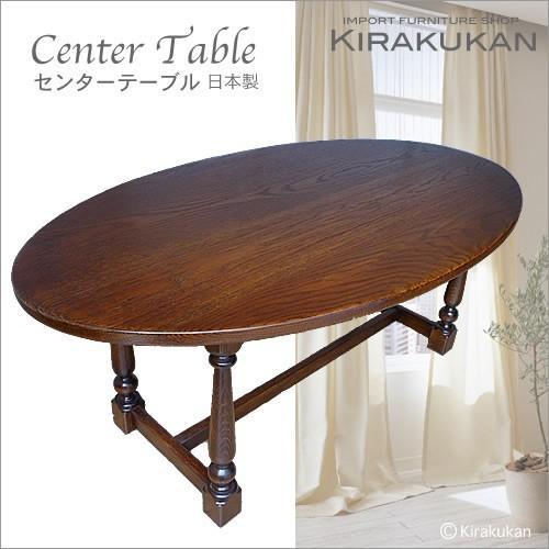 アンティーク家具 センターテーブル(引出し付) 受注生産