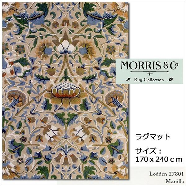 ウィリアムモリス Rugコレクション(ラグマット・170x240)Lodden Manilla