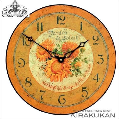 ロジャーラッセル時計【pub-soleil】 【送料無料】人気 おしゃれブランド モダン 時計 アンティーク 時計 掛け時計