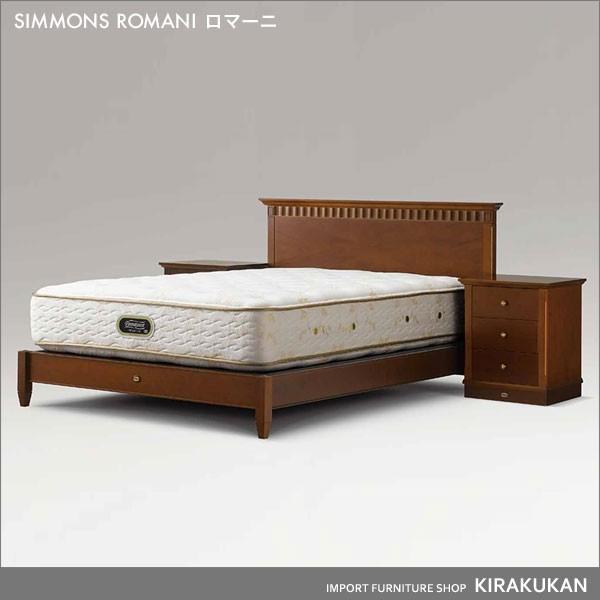 シモンズ SIMMONS シモンズベッド シモンズベッド ロマーニ SCゴールデンバリューピロートップ【ダブルサイズ 】 【送料無料】人気 おしゃれ ベッド