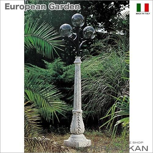 ヨーロピアンガーデン 庭園灯庭園灯 3灯