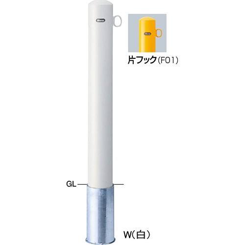メーカー直送 サンポール ピラー車止め スチール 片フック 片フック 片フック 交換用本体のみ φ114.3(t4.5)×H850mm カラー:白 [FPA-12S-F01(W)HONTAI] b91