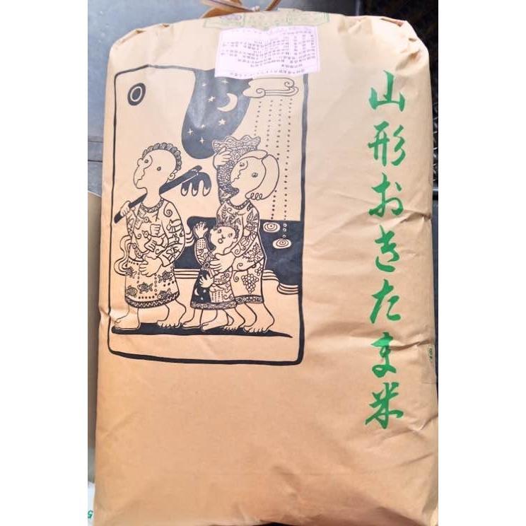 玄米 新米 1kg こしひかり 山形県東置賜郡 高畠町産 令和2年産|e-koshihikari|03