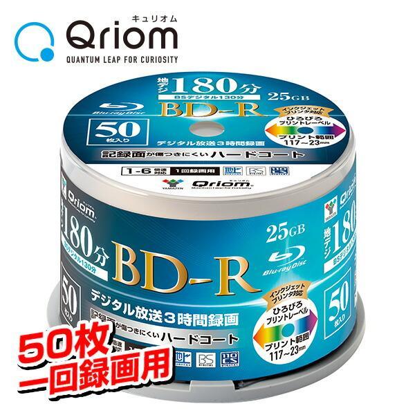 4倍速対応 BD-R (1回録画用) 25GBスピンドルケース 50枚 BD-R50SP blu-ray BD-R 録画用 ブルーレイディスク ディスク ブルーレイ 50枚 スピンドル