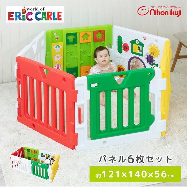 EricCarle(エリックカール) はらぺこあおむし ミュージカルキッズランドDX折りたたみ 扉付き 5010151001 ベビーサークル 赤ちゃん 知育 プレイルーム