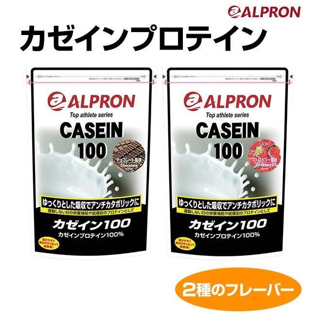 カゼインプロテイン 1kg 選べる2種の味 チョコ ストロベリー プロテイン カゼインプロテイン 国産 日本製 たんぱく質 タンパク質 1kg 筋トレ  くらしのeショップ - 通販 - PayPayモール