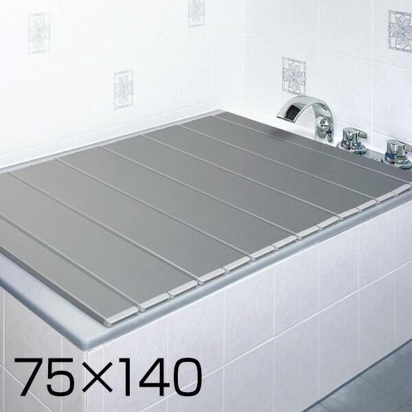 純銀の力風呂フタ(75×140cm) 風呂ふた 風呂蓋 L-14