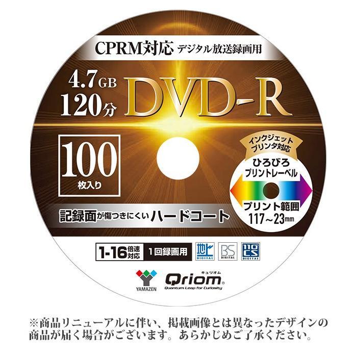 DVD-R 100枚スピンドル 16倍速 4.7GB 約120分 デジタル放送録画用 ...