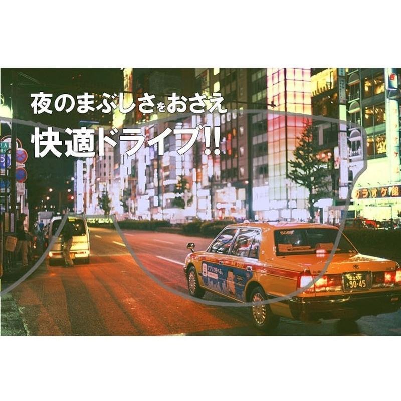 ネオコントラスト夜間 運転 ナイト ドライブ オーバー サングラス ネオコントラスト オーバーグラス メンズ レディース 夜用 uvカット メガネ 雨天 車 e-lenz 06