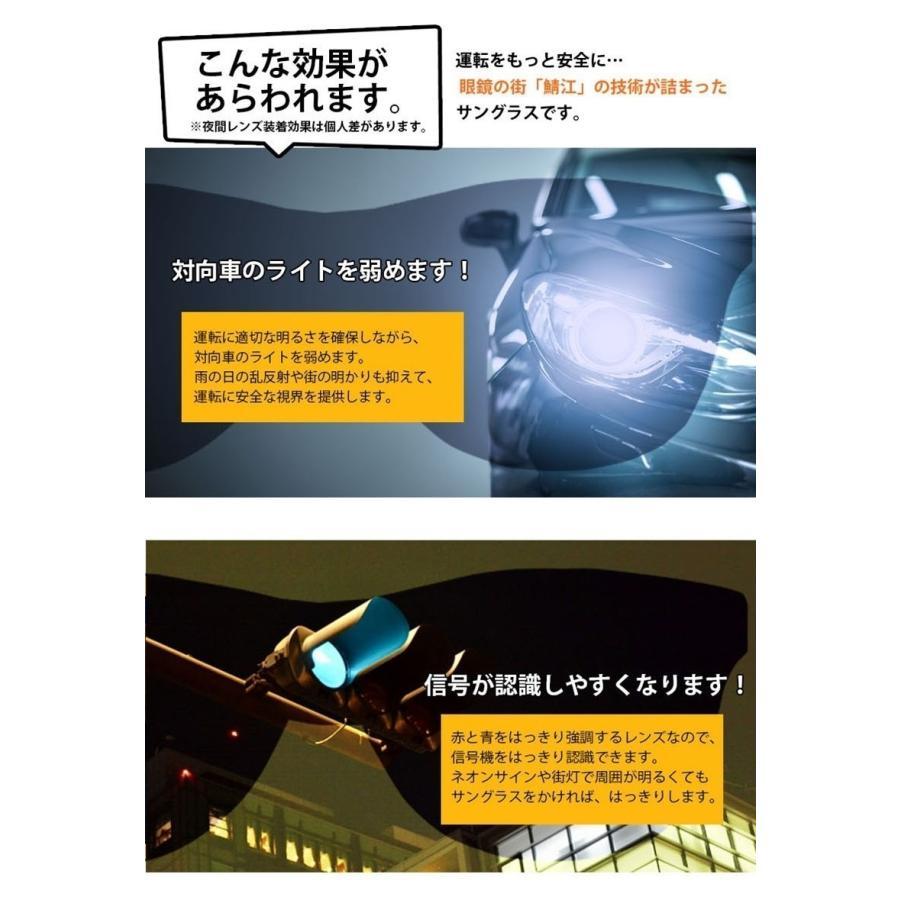 ネオコントラスト夜間 運転 ナイト ドライブ サングラス RD1049 ネオコントラスト メンズ レディース 夜用 uvカット メガネ 雨天 車 夜 光 軽減|e-lenz|09