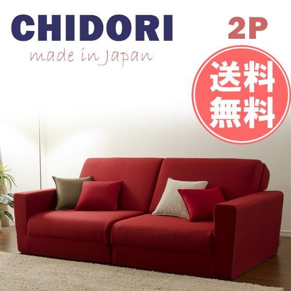 ソファベッド ソファーベッド 2P 日本製