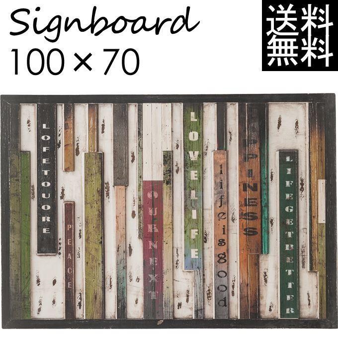 サインボード サインボード 絵画 アートディスプレイ インテリア おしゃれ W100×D3×H70cm