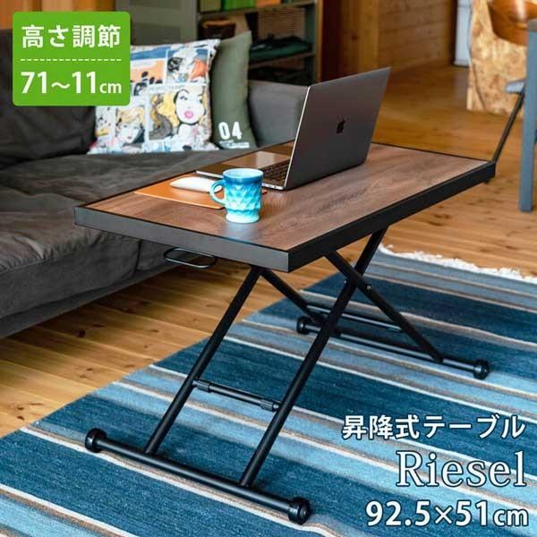昇降式テーブル 高さ調節 リフティング アップダウンテーブル モダン 売買 90cm 登場大人気アイテム