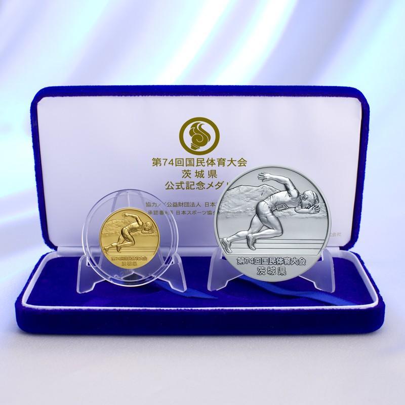 第74回国民体育大会(茨城県)公式記念メダル D.純金、純銀2点セット