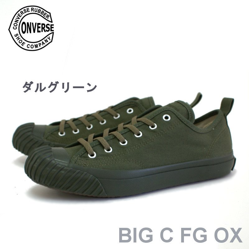 コンバース レディーススニーカー CONVERSE ビッグC BIG C FG OX e-minerva 02