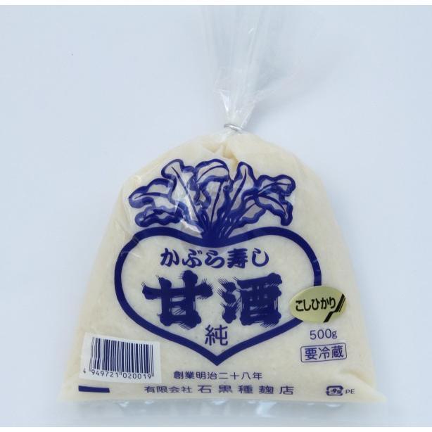 石黒種麹店 かぶらずし かぶら寿司 かぶら寿し 用甘酒 あまざけ 500g e-miso