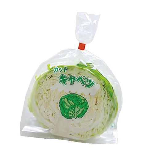 野菜袋_NEW新鮮パック カットキャベツ1 5000枚