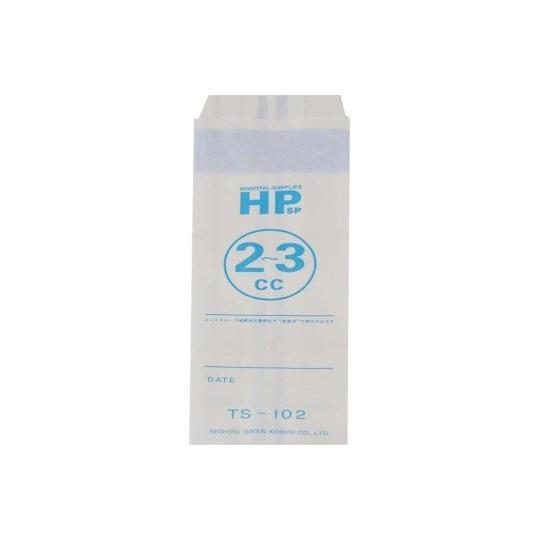 HP滅菌バッグ 70×270mm 約740枚入