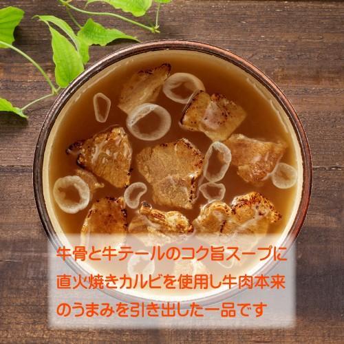 アマノフーズ フリーズドライ Theうまみ 炙り 牛 スープ 5食 即席スープ 無添加 インスタント フリーズドライ食品 父の日 2021 お中元 ギフト|e-mon-amano|02