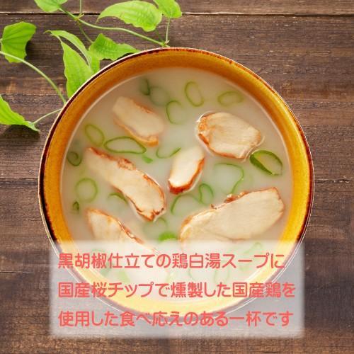 アマノフーズ フリーズドライ Theうまみ 燻製 鶏 スープ 5食 即席スープ 無添加 インスタント フリーズドライ食品 父の日 2021 お中元 ギフト e-mon-amano 02