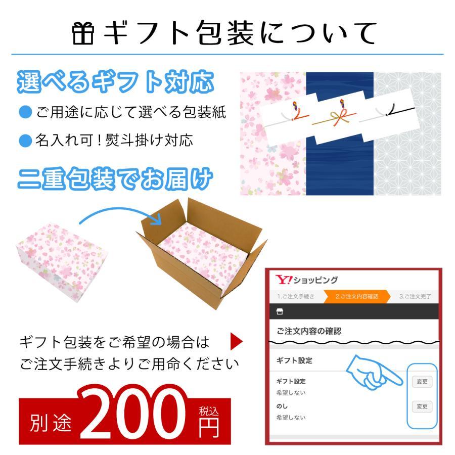アマノフーズ フリーズドライ 味噌汁 スープ 18種から 選べる 4種20食 セット 常温保存 非常食 ご飯のお供 新生活 ホワイトデー お返し ギフト|e-monhiroba|10
