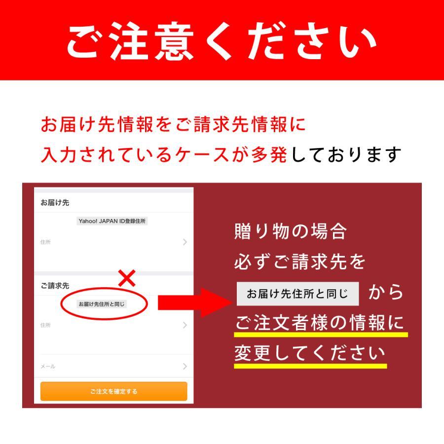 アマノフーズ フリーズドライ 味噌汁 スープ 18種から 選べる 6種30食 セット 常温保存 ご飯のお供 非常食 新生活 ホワイトデー お返し ギフト e-monhiroba 15