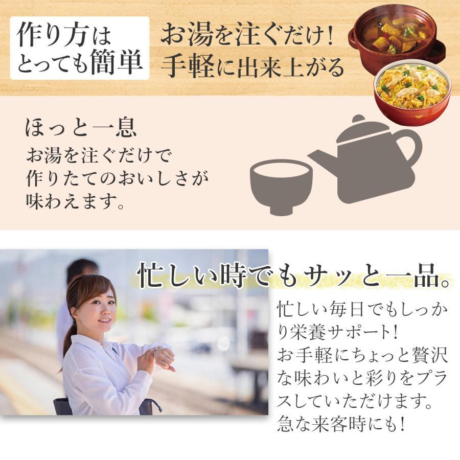 アマノフーズ フリーズドライ 丼 カレー 5種から 選べる 5種15食 セット インスタント食品 惣菜 常温保存 新生活 ホワイトデー お返し ギフト|e-monhiroba|04