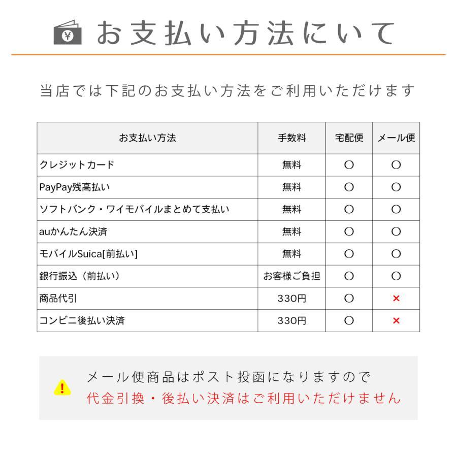 アマノフーズ フリーズドライ 減塩 味噌汁 7種から 選べる 4種20食 セット インスタント  常温保存 非常食 新生活 ホワイトデー お返し ギフト|e-monhiroba|12