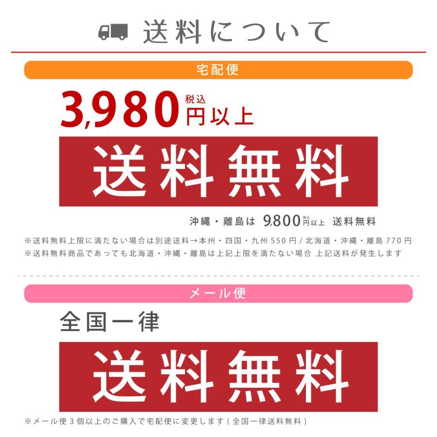 アマノフーズ フリーズドライ 減塩 味噌汁 7種から 選べる 6種30食 セット インスタント  常温保存 非常食 新生活 ホワイトデー お返し ギフト|e-monhiroba|11