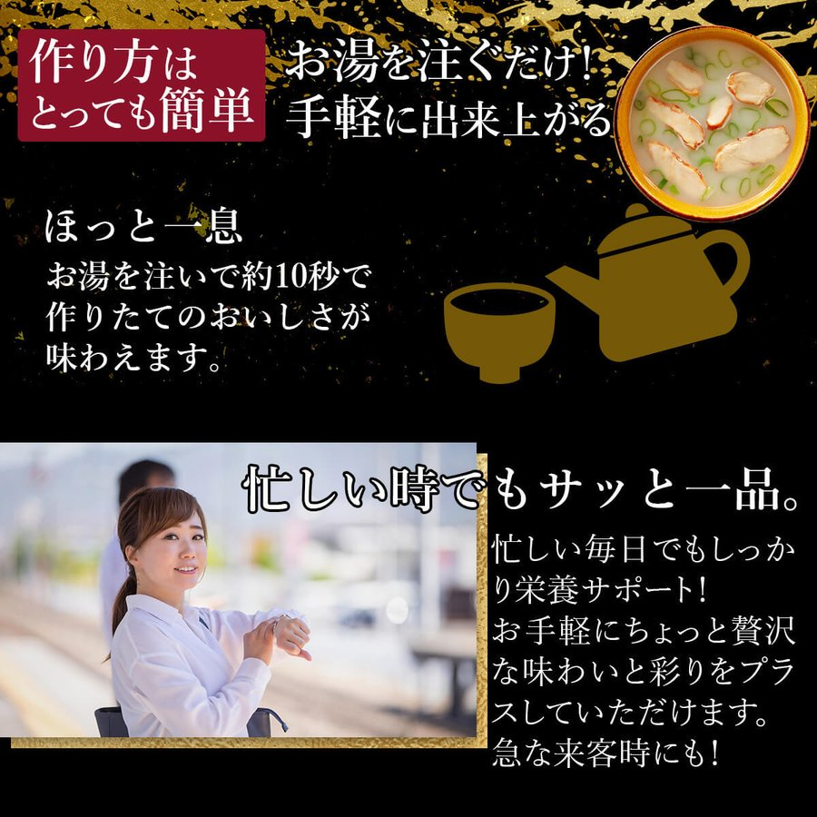 アマノフーズ フリーズドライ 味噌汁 スープ 4種から 選べる 極上 30食 セット インスタント 常温保存 新生活 ホワイトデー お返し ギフト|e-monhiroba|04